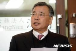 朴대통령, 박충근·이용복·양재식·이규철 특검보 임명