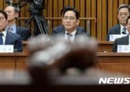 """전문가 147명 """"삼성 합병, 대기업 면세점 의혹 철저 수사"""""""