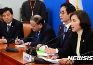 민주당 역사교과서 국정화저지 특위, 교육부장관과의 긴급간담회