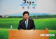 """고경실 시장 """"쓰레기 배출제 시범운영 후 발생량 20% 감소"""""""