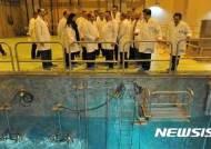 원자로실 수조 살펴보는 한-요르단 대표들