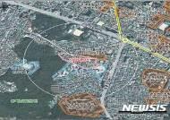 서울 등촌동 단독주택 재건축 추진