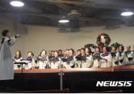 권오문 몽골국제대학교 총장 초청예배