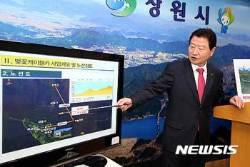 안상수 창원시장 '장복산공원 벚꽃 케이블카 설치계획' 발표