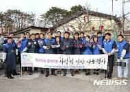 고리원전, 발전소 인근 소외계층 '따뜻한 겨울나기' 후원