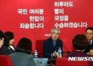 """""""친박 갈데까지 갔다"""", 비리 의혹자 대거 윤리위 임명"""