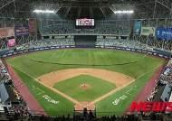 [프로야구]KBO, 2017년 정규시즌 3월31일 개막…팀당 144경기
