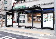 서초구, 버스 정류소 등 74곳에 맞춤형 승차대 설치