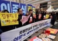 '국정교과서 폐기 촉구 결의안' 경기도의회 해당 상임위 통과