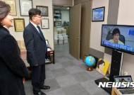 김영재 원장과 세월호 참사 당시 박 대통령 얼굴 논의하는 박영선 의