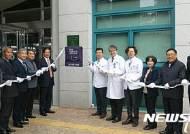 FIFA U-20 월드컵 협력병원된 대전을지대병원