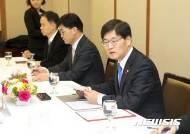 한국환경관리공단 산하기관 긴급 상황점검