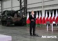한화테크윈, K9 자주포 폴란드 수출 2차계약 체결