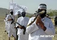 아프간서 공항 여직원 5명 포함 총 6명, 출근길 총격테러 사망