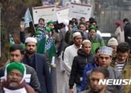 이태원 일대 행진하는 이슬람 교인들