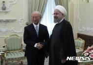 """아마노 IAEA총장 """"이란 핵합의안 이행 만족"""""""