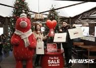 신라면세점, 사회적기업 '베어베터'와 함께하는 크리스마스 이벤트 진행