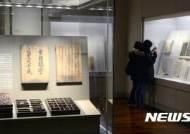 시기 순으로 만나는 조선과 대한제국의 역사