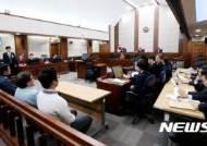 국정농단사건 첫 재판