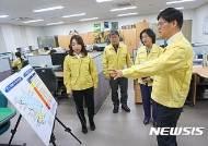 조경규 환경부장관, 원주지방환경청 방문해 AI 대응상황 점검