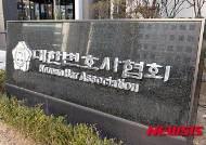 """""""여성변호사는 꽃"""" """"판사에 미인계""""…변호사업계 성차별"""