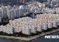 올해 부산 아파트 매매가 최고 상승지역은 '해운대구 좌동'