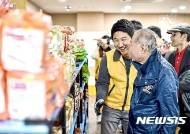 신세계그룹, 희망배달캠페인 10주년…26만명 참여·450억원 모금
