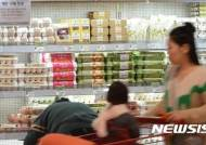 대형마트, 달걀 공급 부족으로 한정판매