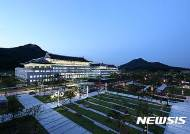 경북도, 소상공인 안정에 정책자금 4230억원 지원