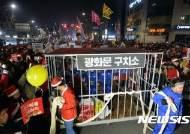 '청와대 인근 도착한 광화문 구치소'