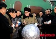 [미중러 신냉전시대 개막되나③]미-러 '핵 갈등'에 북핵 고삐 풀릴 가능성