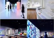 색채전문가·큐레이터와 함께하는 갤러리 토크