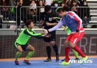 홍명보 자선축구 경기