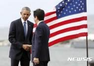 """[2보] 아베 """" 미국과 일본, 관용의 마음이 빚어낸 화해의 힘으로 연결"""""""
