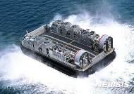한진중공업, 해군 차기 고속상륙정 2척 수주