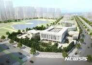 삼환기업, 주베트남 한국대사관 신축공사 수주