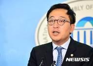 민주당, 신임 전략기획위원장에 금태섭 임명