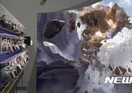 [르포]롯데월드 어트랙션 '플라이벤처'·'후렌치레볼루션2 VR' 타보니