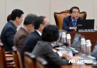 국회 윤리위, 한선교 의원 등 6명 징계안 상정