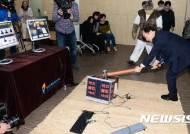 한국도박문제관리센터, 불법도박 타파 이색송년회