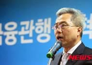 """하영구 은행연 회장 """"금융권에 성과주의 문화 정착해야"""""""