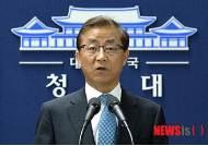 [종합]특검, 내일 송광용 前교문수석 소환…'블랙리스트' 관여 의혹
