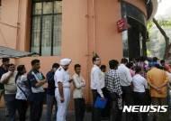 고액권 폐지로 현금인출 위해 은행앞에 장사진 친 인도인들