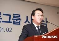 """[신년사]이웅열 코오롱 회장 """"집사광익 자세로 허들링 성공하자"""""""