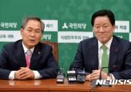 우윤근 국회 사무총장, 국민의당 주승용 원내대표 예방