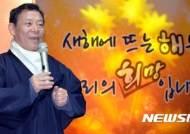 광주시, 인적 쇄신 '칼바람'…산하기관장 일괄 사표 지시