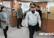 [소식]김정훈 서울청장, 지하철경찰대 특별치안활동 현장점검