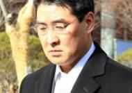 가습기 살균제 사망사건 무죄 선고받은 존 리