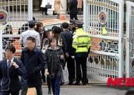 정부, '부정청탁' 최대 파면…징계규칙 10일 시행