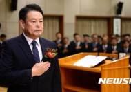 """중앙선관위 """"이번 대선서 결선투표제 도입 어려워"""""""